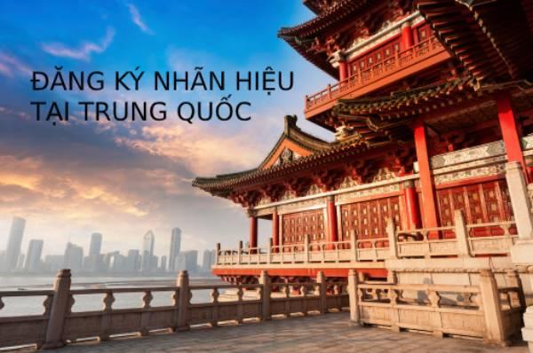Dang Ky Nhan Hieu Tai Trung Quoc