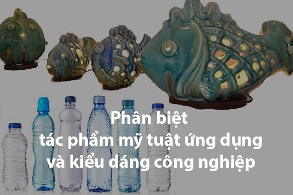 9 Tieu Chi De Phan Biet Tac Pham My Thuat Ung Dung Cong Nghiep Voi Kieu Dang Cong Nghiep